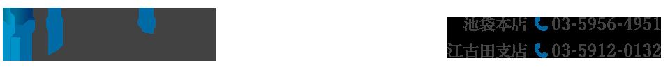 城西プロパティ「東京都内全域をカバーする賃貸物件検索サイト」